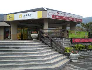 Liyu Lake Visitor Center