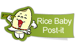 Rice Baby Post-it