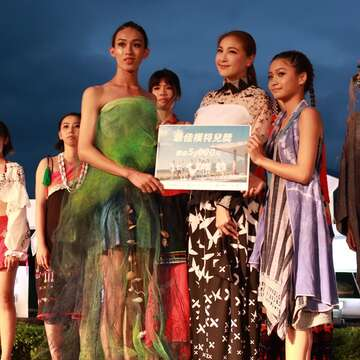 "The ""earth fashion show on the runway of Yufu"" incorporates the features of Hualien and Taitung with fashion; displaying professionalism and creativity."