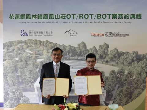 Signing of Fenghuang Villa PPIP (Fenghuang Villa Private Participation in Infrastructure Project) to establish a holiday and leisure park for in-depth and slow travel.